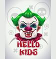scary bad clown face creepy circus vector image vector image