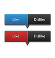 web like and dislike buttons for website or app vector image vector image