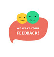 feedback speech bubble concept banner for business vector image