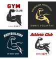 fitness center logo set vector image vector image