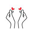 korean heart sign finger love symbol happy vector image