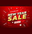 new year sale banner sale banner template design vector image vector image
