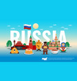 russia travel flat composition vector image