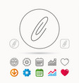 safety pin icon paperclip sign vector image vector image