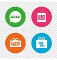 sale speech bubble icon black friday symbol vector image