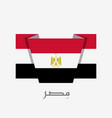 flag egypt flat icon waving flag with name of vector image vector image