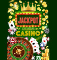 gambling game casino jackpot and fortune wheel vector image vector image