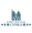 Happy New Year Cyprus vector image vector image