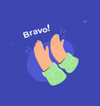 human hands friendly clapping and cheering bravo vector image