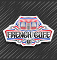 logo for french cafe vector image
