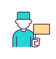 physician from government hospital rgb color icon vector image vector image