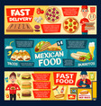 pizza delivery and fastfood burgers vector image vector image