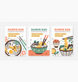 collection ramen bar colorful vertical posters vector image vector image