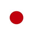 Japan vector image vector image