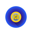initial coin offering symbol icon vector image