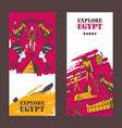 ancient egypt vertical banner vector image vector image