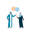 arab couple business people combined chat bubble vector image vector image