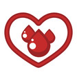donor center isolated icon heart and blood drops vector image