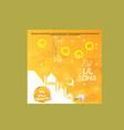 eid ul adha big sale social media post vector image vector image