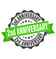 2nd anniversary stamp sign seal vector image