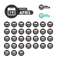 calendar template flat icon set vector image