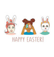 diverse kids children heads happy easter vector image vector image