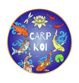 japanese carps koi fishes swimming with lily vector image vector image