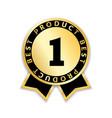 ribbon award best product gold ribbon award icon vector image vector image