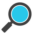 search loupe flat icon symbol vector image