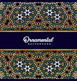 arabic ornament background baroque in victorian vector image vector image
