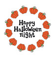happy halloween night handdrawn lettering phrase vector image