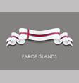 faroe islands flag wavy ribbon background vector image vector image