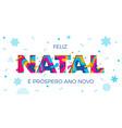 feliz natal merry christmas portuguese greeting vector image vector image