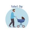 happy fathers day conceptua vector image vector image