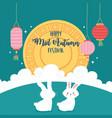 happy mid autumn festival funny bunnies mooncake vector image vector image