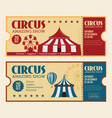 horizontal vintage circus ticket vector image