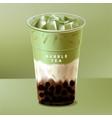 iced taiwan or japan bubble tea milk tea o