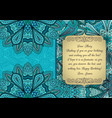 turquoise blue greeting template inner vector image vector image