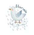 honey a white gull is sitting on a cloud it is vector image