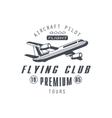 Premium Fluying Club Emblem Design vector image vector image