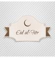 eid al-fitr greeting textile banner vector image