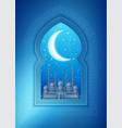 islamic design window with mosque vector image