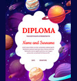 kids diploma with space cartoon planets in galaxy vector image