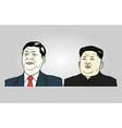 Xi jinping and kim jong-un editorial vector image