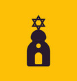 synagogue sign simple icon vector image vector image
