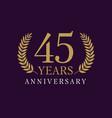 45 anniversary royal logo vector image vector image
