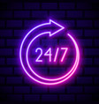 open around clock - 24 hours a day 7 days a vector image