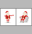 santa sitting on armchair vector image
