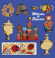 traditional symbols of russia set of vector image vector image