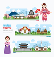 Travel and Building asia Landmark korea japan thai vector image vector image